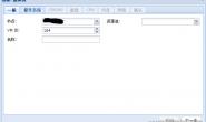 Online.net使用Proxmox开KVM的VPS虚拟机