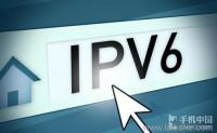 [本站公告]迎接IPv6,本站即将支持IPv6
