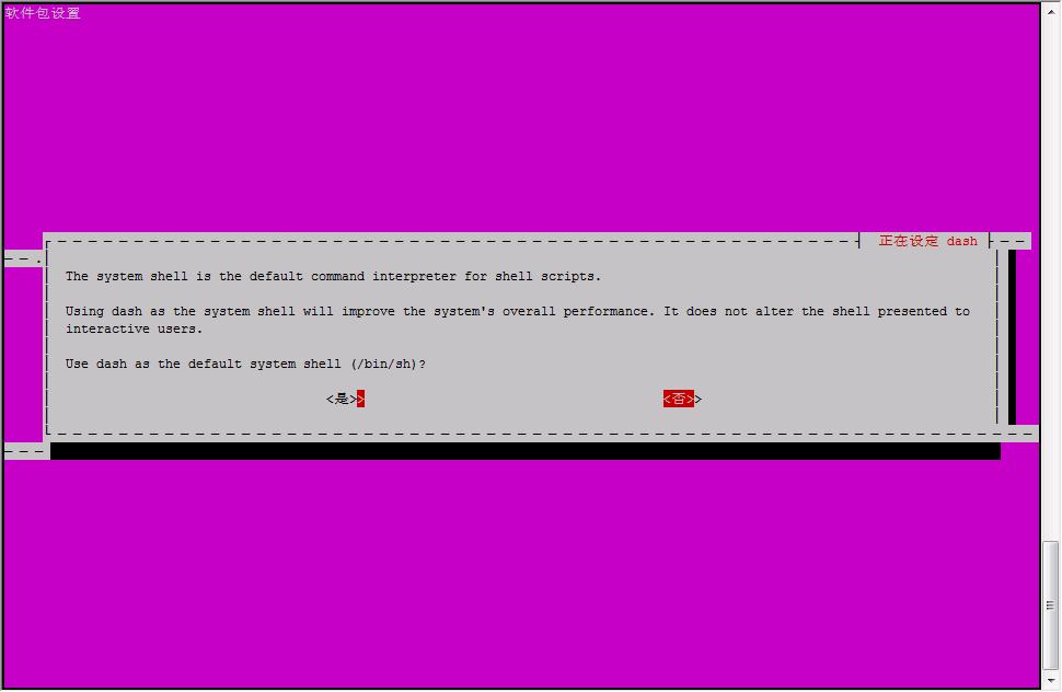 SEEDBOX一键脚本-修改自dwhd.org的脚本