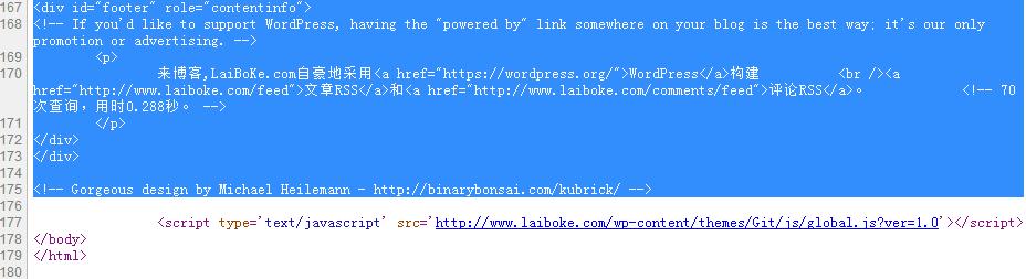 修改云落的wordpress主题Git的footer.php部分另类解密教程