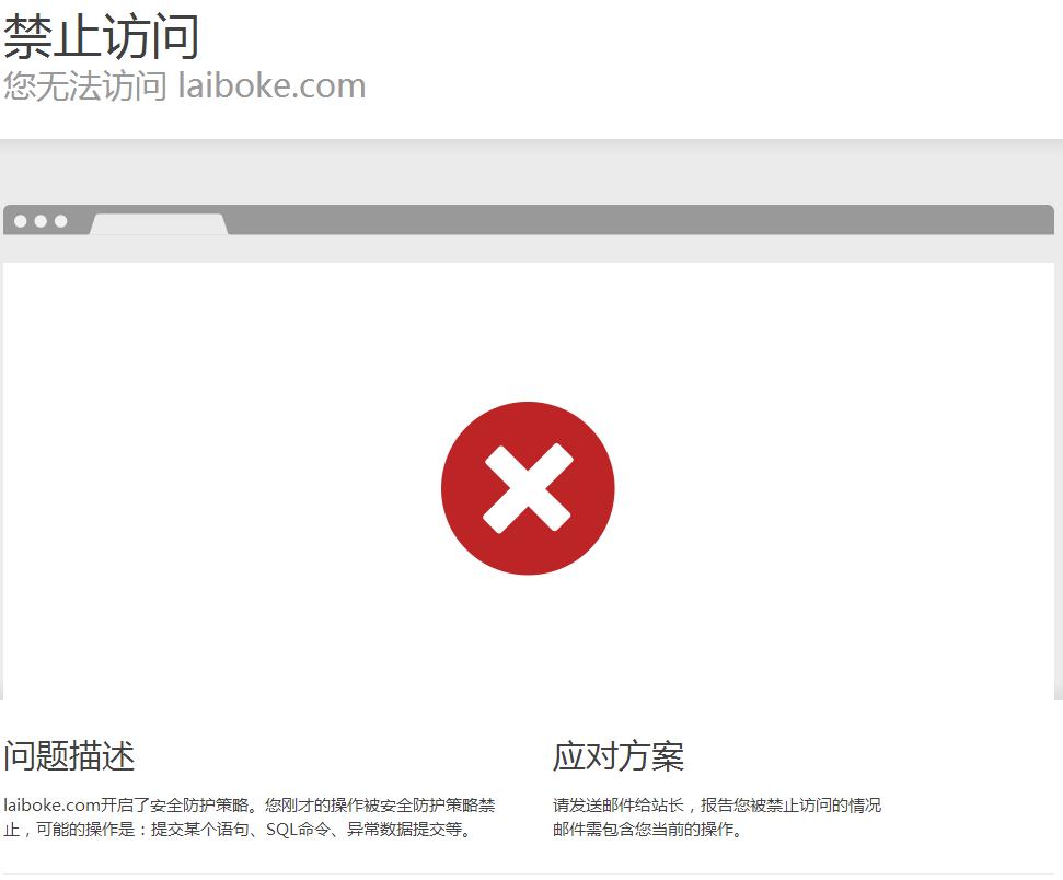 记录一次SEEDBOX安装失败及问题解决过程