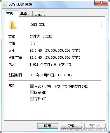 [数据丢失恢复成功]U盘数据全跑LOST.DIR了,数据恢复过程记录